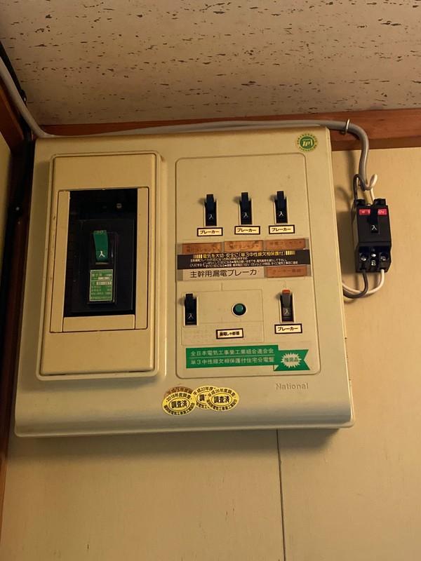 団地のエアコン工事と専用回路